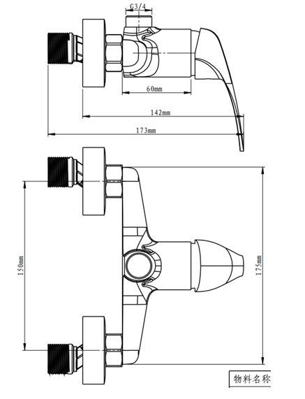 Душевая система Mirwell MR 201 SET + MR 101 TAP