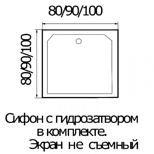 Акриловый поддон River 80x80x15 квадрат серия Tana