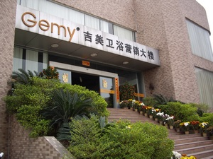 office GEMY